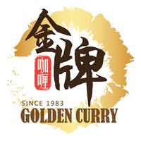 金牌 Golden Curry featured image