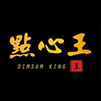 Dim Sum King 点心王 featured image