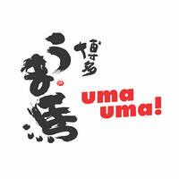 Uma Uma Ramen featured image