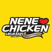 NENE CHICKEN MALAYSIA featured image
