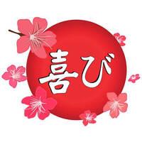 Yorokobi Bento House featured image