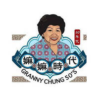 嫲嫲时代 Granny Chung 50s featured image