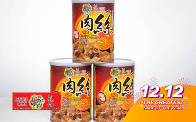 [12.12] (Jalan Alor) Loong Kee Dried Meat: 120g Pork Stick Floss (Chilli Flavour)