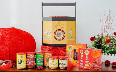 Genting Awana: Loong Kee 9-Piece Dried Meat CNY Premium Hamper 龍記八寶禮盒