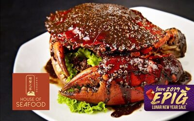 [Epig 2019] House of Seafood 螃蟹之家: CNY $300 Cash Voucher for A La Carte Food and Drinks