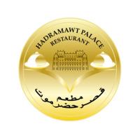 Restaurant Hadramawt Palace featured image