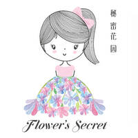 Flower's Secret 秘密花园 featured image