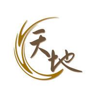 Tian Di Health Spa featured image