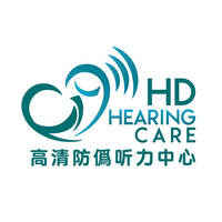HD Hearing Care Centre featured image