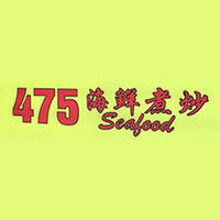 475 Seafood featured image
