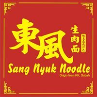 Sang Nyuk Noodle featured image
