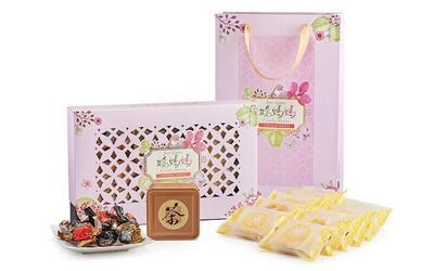 [CNY] Paradigm Mall: One (1) JMM CNY Gift Box (Small)