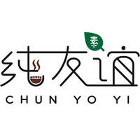 Chun Yo Yi Cafe featured image