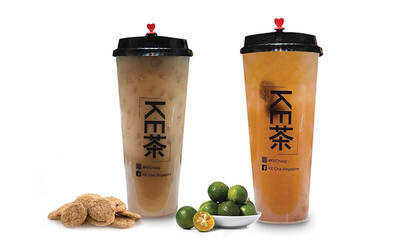 Buy 1 Free 1: Speculoos Earl Grey Milk Tea OR Sour Sunset