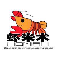 Hamisu featured image
