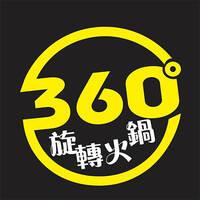 360 Degree 旋转火锅 featured image