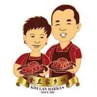 Kim Lan Hakka Plus featured image