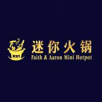 Faith & Aaron Mini Hotpot featured image