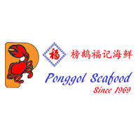 Ponggol Seafood featured image