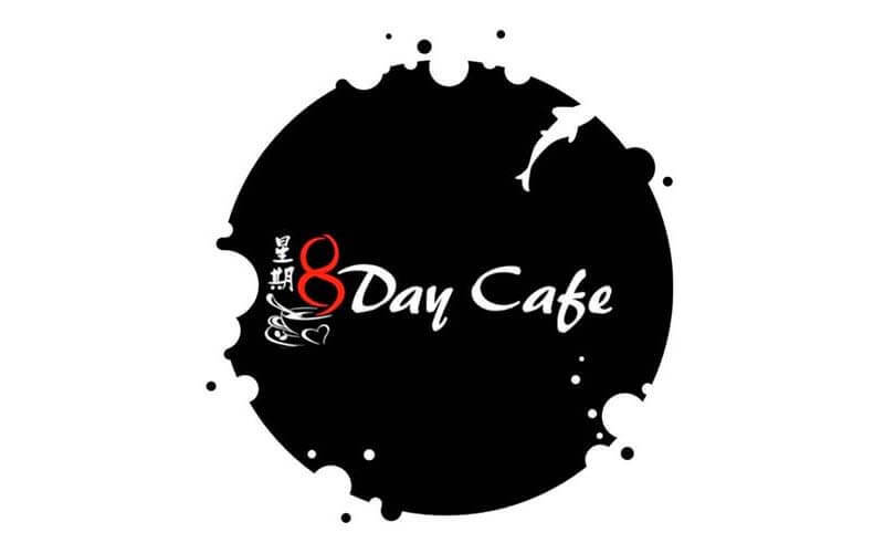 8 Day Cafe featured image.