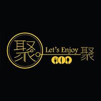 Let's enjoy 聚一聚 featured image