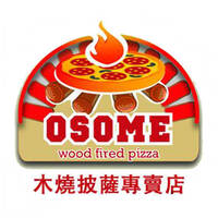 Osome Wood Fired Pizza featured image