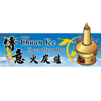 Chuan Yee Charcoal Steamboat (Georgetown) featured image