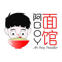 Ah Boy Noodle 阿BOY面馆 featured image