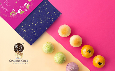 [Mid-Autumn] Original Cake: One (1) 8-Piece Box of Taiwanese Mooncakes (Package A)