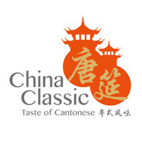 China Classic featured image