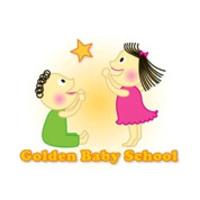 Golden Baby School & Golden Tree School featured image