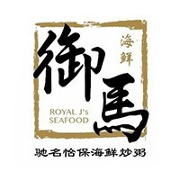 Royal J's Seafood featured image