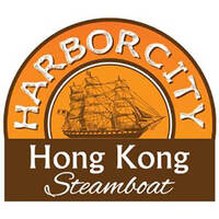 Harborcity Hong Kong Steamboat featured image