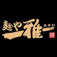 Menya Miyabi Hokkaido Ramen (Penang) featured image