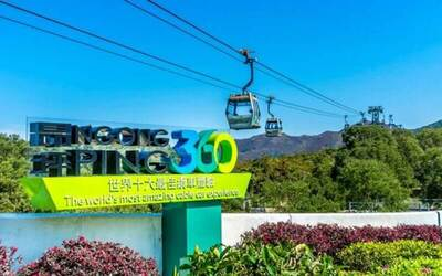 [Fave Exclusive] Ngong Ping 360 Tai-O Pass with Crystal Cable Car for 1 Adult
