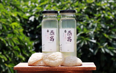 Buy 1 Homemade Pure Bird's Nest Drink, Free 1 Homemade Herbal Drink
