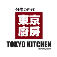 Tokyo Kitchen东京厨房 Icon City featured image