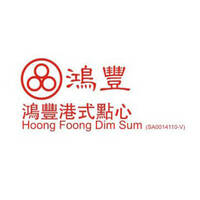 Hoong Foong Dim Sum featured image