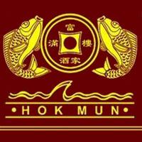 Hok Mun Restaurant 富满楼酒家 featured image
