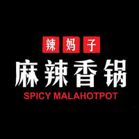La Ma Zi Malahotpot featured image