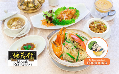 Mouth Restaurant: 6-Course Live Crab and Seafood Meal for 1 Person
