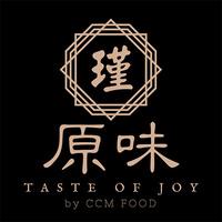 Taste of Joy featured image