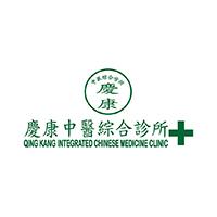 Qing Kang TCM featured image