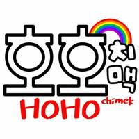 Hoho Chimek featured image