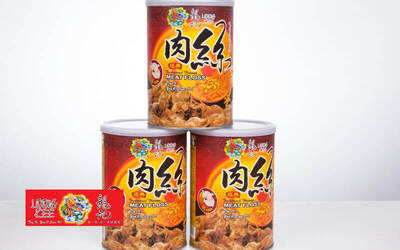 (Jalan Imbi) Loong Kee Dried Meat: 120g Pork Stick Floss (Chilli Flavour)