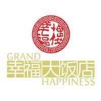 Grand Happiness Restaurant Plt. 幸福大饭店/幸福楼 featured image