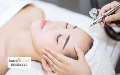 2-Hour Aqua Peel with Needle-Free PRP Rejuvenation Facial Treatment for 1 Person