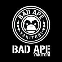 Bad Ape Yakitori featured image