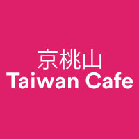 京桃山 Taiwan Cafe featured image