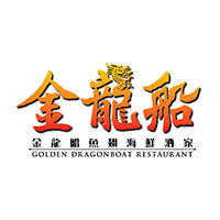 Golden Dragonboat Restaurant featured image